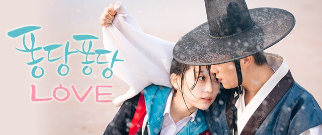 「퐁당퐁당 LOVE | Splash Splash LOVE」 (2015)