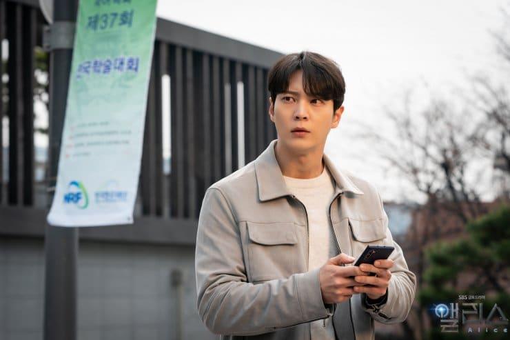 アリス (2020) Park Jin Gyum としての Joo Won
