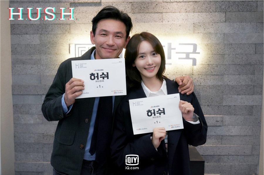 ハーシー (2020) Hwang Jung Min as Han Jook Hyuk (左); Im Yoon Ah as Lee Ji Soo (右)