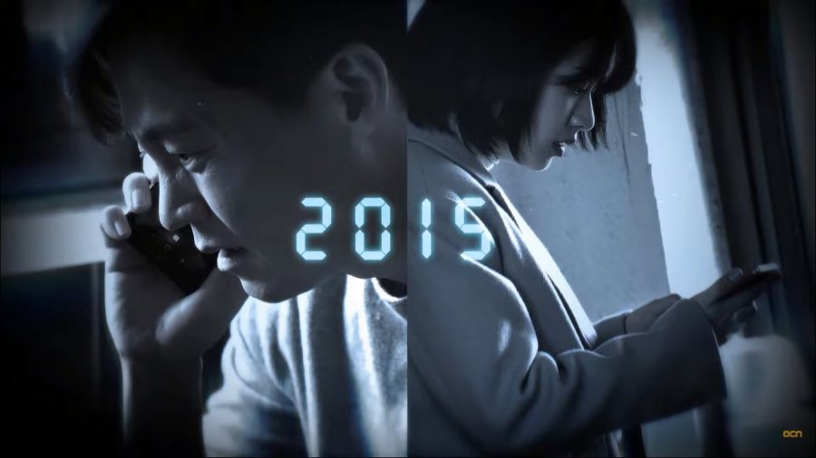 TIMES (2021) 「Lee Seo Jin」 (left); 「Lee Joo Young」 (right)